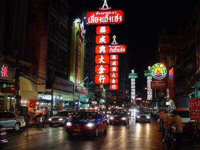 Thailand mit Kindern - Thailand for family - Bangkok China Town