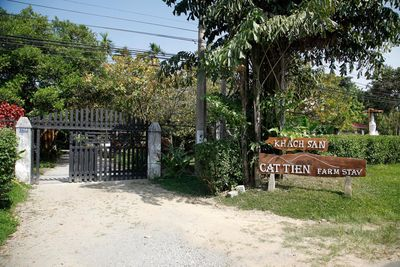 Vietnam Familienreise - Vietnam for family - Cat Tien Farmstay Eingang